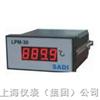 智能回路供电数显仪LPM-30/LPM-30W