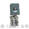 气动压力变送器QBY-21