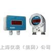 回路供电数显仪LPMFA/LPFP型