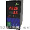 智能数字/光柱显示控制仪NWP