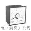 直流电流表电压表Q96-BC 1