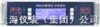 智能压力校验仪HX600 1