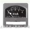 方形直流电流表63C7-A型