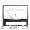 矩形交流电压表69L7-V