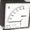 方形电测量指示仪表84CA-V