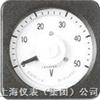 广角度功率表45L1-W型