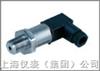 中溫壓力傳感器NS-G型