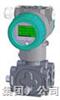 多参数质量流量变送器V10F