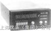 远传水表数显仪XLXY-01