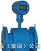 流量控制器LKC-3
