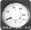 广角度交流电压表13L1-V型 1