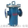 蓝式过滤器(筒型过滤器)SRB