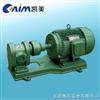 2CY齒輪式潤滑泵