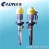 SB型電動抽液泵