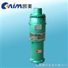 QY--充油式潛水電泵
