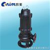 JYWQ自動攪勻潛水排污泵