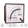 双指示电流电压表Q96D-HC