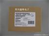 西门子S7-300PS307电源模块