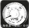 广角度高阻表63C11-MΩ型