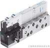 -FESTO通用型方向控制阀型号:MPYE-5-1/8-LF-010-B