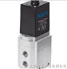 -进口FESTO压力比例阀型号:MPPE-3-1/2-6-420-B-161176