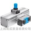 VL-3-4-H-20-7098FESTO压力放大器型号:VL-3-4-H-20-7098