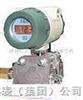 1151变送器FB1151电容式