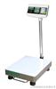 TCS-30公斤计重电子秤=30KG计重电子秤=30公斤电子秤k