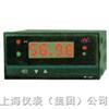 双区PID可编程序控制仪WP-LED32
