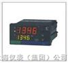 自整定/光柱显示控制仪(外给定或阀位控制)WP-PID