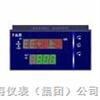 智能数字显示控制仪表XMT5000
