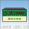 显示控制仪XSB-A型