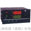模糊PID自整定光柱显示控制仪