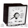 高阻表Q96-MΩ 1