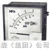 温度压力指示仪表QZ96