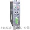 音响报警器HR-WP-X