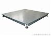 1吨电子地磅秤生产厂家-1吨不锈钢地磅秤厂家报价