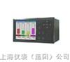 小型化真彩無紙記錄儀SWP-MSR100