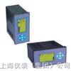 無紙記錄儀表SY130-RA靈巧型