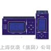 智能多通道液晶顯示流量積算無紙記錄儀XMJRY5000