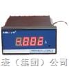 數字顯示交流電流表MK3I-AA型