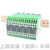 小型化配電器、隔離器SWP8000