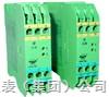 電流/電壓變送轉換模塊WP-101