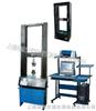 QJ211橡套试验机、橡套试验机价格、橡套试验机厂家