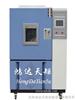 DHS-010实用型低温恒温检测仪