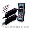 OMRON光纤式放大器,日本OMRON光纤式放大器