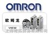 OMRON微型光电传感器,欧姆龙微型光电传感器