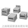 OMRON小型电磁计数器,欧姆龙计数器