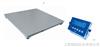 宝蓝色经典2吨不锈钢地磅秤,勤酬-3吨小地磅,电子磅秤价格