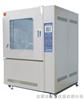 XB-800防水试验箱